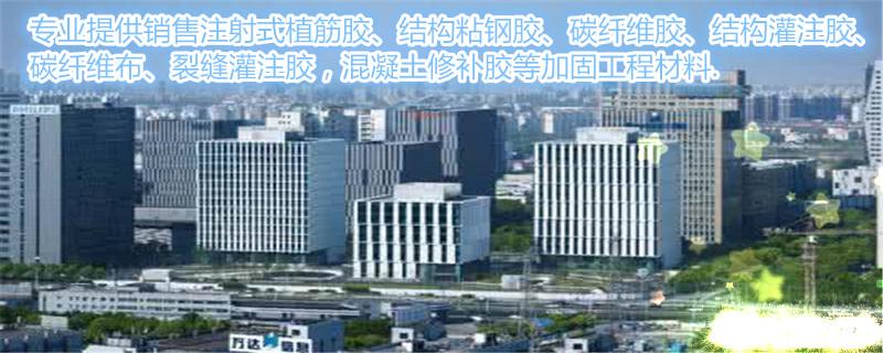 南宁网上买足球材料公司